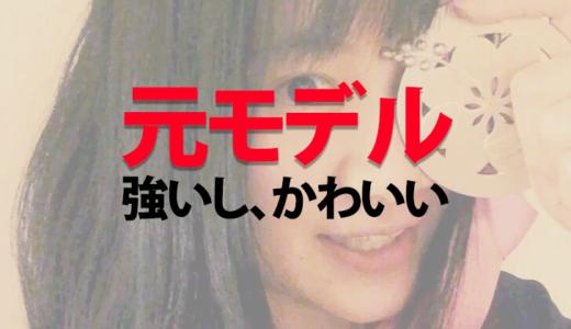 卓球女子で元モデル 浜本由惟がかわいい【画像&プロフィール】
